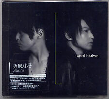 Kinki Kids: L Album (2013) 2-CD & DVD & 32p BOOKLET TAIWAN SEALED