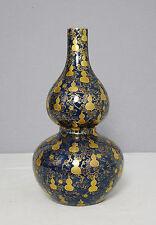 Chinese  Monochrome  Blue  Glaze  Porcelain  Gourd  Vase  With  Mark    M1533
