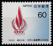 Japan postfris 1983 MNH 1574 - Human Rights