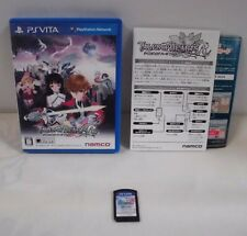 PS Vita -- Tales of Hearts R -- PlayStation Vita, JAPAN Game Sony. 61009