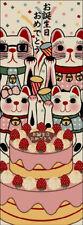 Cat Series Printed Tenugui(Hand Towel) (Birthday) Free Shipping !!