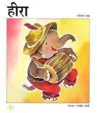 Hira (Hindi), , Jafa, Manorama, Very Good, 2009-01-01,