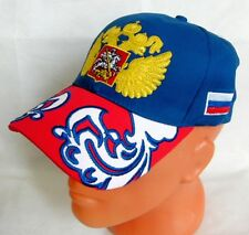 Russian Baseball Cap Hat Eagle Russia & Flag Blue Red 57-58cm M-L