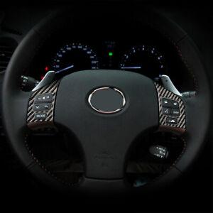 2006-2012 Decor Inner Steering Wheel Carbon Fiber Trim Cover For Lexus IS250 350