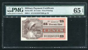 SERIES 661 25 CENTS MPC MILITARY PAYMENT CERTIFICATE (5 of 10) PMG GEM UNC-65EPQ