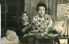 50's HK Actress Nan Hong 南紅 He JiaLing 何嘉玲 Pretty Woman Photo Not Postcard PC373