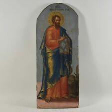 GRANDE ANTICA ICONA RUSSA - XIX SECOLO - cm. 51,5 x 21