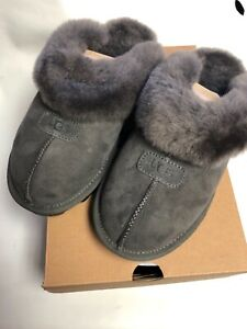 UGG Women's Coquette Slipper 5125 GREY Sizes 7-12