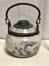 New listing Antique Asian Indo Chinese Blue White Porcelain Water Burner Jar