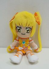 Heartcatch Pretty Cure! Precure SUNSHINE Banpresto Plush 2010 Toy Japan 46850