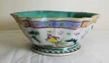 Antique Chinese Vintage Republic Porcelain Bowl Enamel Fish Reign Mark As Is