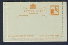 Palestine (until 1948) Cover Stamps