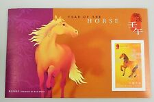 China Hong Kong 2002 China Lunar New Year of Horse S/S, Pack of 100 copies