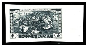 Polen - Mi.-Nr. 882(*) Probe