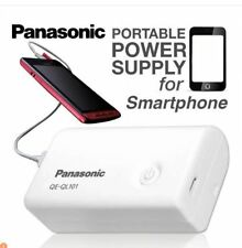 Panasonic Portable Battery Backup Power charger for Mobile phone Iphone samsung