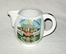 1975 Vatican Souvenir Cream Pitcher Anno Santo Catholic Holy Year Celebration