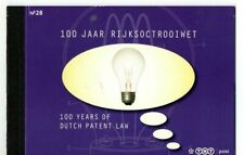 A LOVELY NETHERLANDS STAMP BOOK No 28. 100 YEARS OF DUTCH PATENT LAW 01/2010