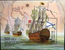 RUSSIA RUSSLAND 1999 Block 24 300 Jahre Andreaskreuz Flagge Flag Schiffe Ships**
