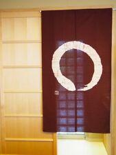 Kyoto Enso Noren Door curtain Roketsu dye Batik Enji Dark Red Japan 85 x 150 cm