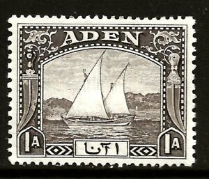 ADEN (9-62) 1937 DHOWS SG3 1a SEAPIA VERY FINE MM / MH SEE SCAN