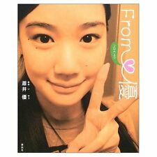 YU AOI PHOTO BOOK FROM YU JAPAN 2003 Very Good