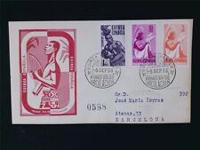 GUINEA ESPANOLA FDC 1953 MUSIK MUSIKER VÖGEL TAUBE MUSICAN MUSIC PIGEON c6119