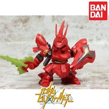 GASHAPON GUNDAM DASH SP-01 BANDAI MSN-04 SAZABI SUPER DEFORMED.
