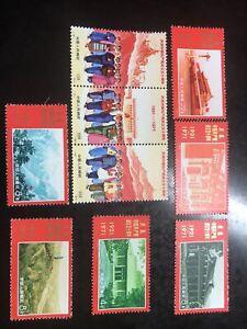 PR China 1971  N12-20 Sc 1067-75 Founding PRC Mao's Little Red Book MNH OG