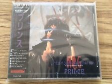 Prince - NPG Funky Weapon Mix EP - 1990 - Japan CD - WPCP4200 - MINT / SEALED