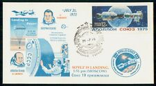 Mayfairstamps Russia 1975 Apollo Soyuz Cosmonauts Cover wwh_33587