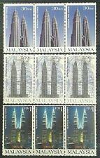BLOCK OF 3 MALAYSIA 1999 SG 768 - 770 PETRONAS TWIN TOWER MNH OG