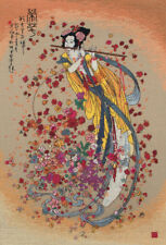Anchor Maia Cross stitch kit - Goddess Of Prosperity