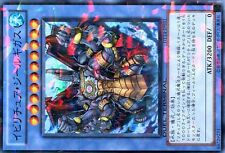 YUGIOH NORMAL PARALLELE CARD DUEL TERMINAL N° DT14-JP031 Gishki Zielgigas