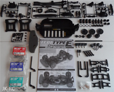 "Choice Of New Spare Parts For ""Tamiya TT-01E"" 1/10 Chassis (""TT01 Type E"")"