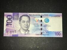 Philippines NGC Series 2014A 100 Pesos (Mismatch Serial Number Error Banknote)-C
