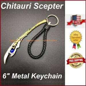 Marvel Avengers Loki Chitauri Scepter Keychain Metal Keyring Infinity Cosplay