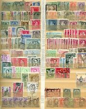 Belgium Stockpage Full Of Stamps #W903