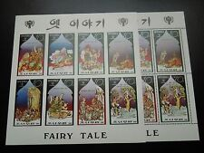 K45  KOREA 1981 YEAR  OF  THE  CHILD Sc 2020 A IMPERF.+PERF. SHEETS  NMH