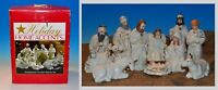 Holiday Home Accent 11 Piece Hand Painted Cream Porcelain Nativity Scene Vintage