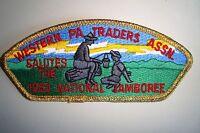 OA W PA TRADERS ASSN COUNCIL SHOULDER PATCH CSP GMY SALUTES 1989 JAMBOREE FLAP