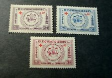 Cambodia Stamp Scott# B8-10 Children of the World Surcharged 1959 MH L269
