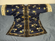 Seidenstickerei 19.Jh. China Qing, Chinese Silk Robe Embroidery, chinois soie