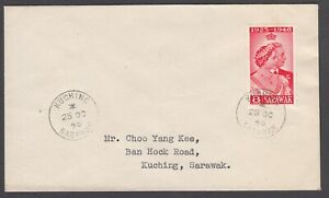 SARAWAK,  First Day Cover ( FDC )  8 cent  Royal Silver Wedding Stamp,  Oct 1948
