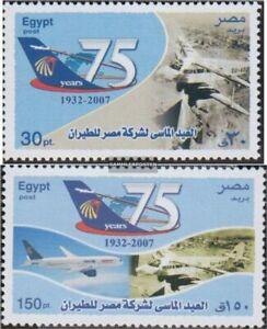 Ägypten 2332-2333 (kompl.Ausg.) postfrisch 2007 Fluggesellschaft