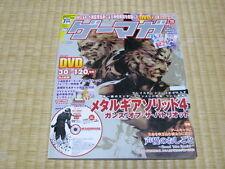 METAL GEAR SOLID 4 GAME LEVEL 1 GEMAGA 2008  SET MAGAZINE X2 + DVD KONAMI JAPAN