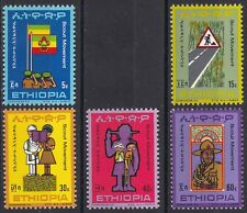 Ethiopia: 1973 24th Boy Scout World Conference, Nairobi, MNH