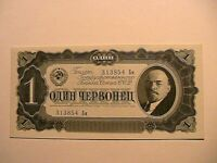 1937 Russian USSR 1 Chervonetz CH CU+ Original Soviet Paper Money Currency P-202