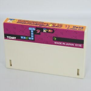 MYSTERY GOLD Cartrige Only PYUTA Tomy Tutor 16bit Graphic Computer 2403