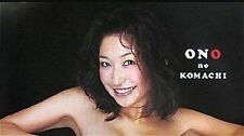 Mayumi Ono 'ONO no KOMACHI' Photo Collection Book w/DVD