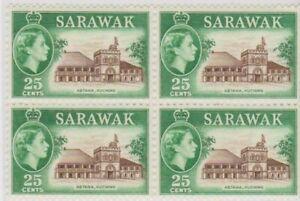Mazuma *S38 Sarawak 1955/59 QE Astana Kuching 25 Cents Block Of 4